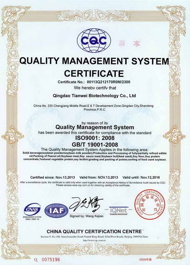 ISO9001 CERTIFICATE,Quality - soy protein,isolated soy